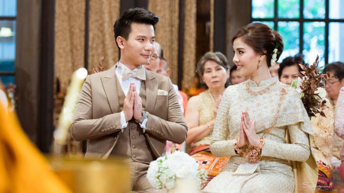 Namfon-Wood's Engagement